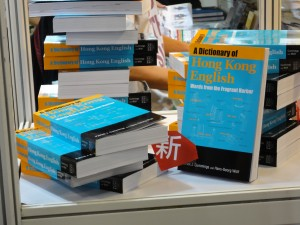 Image of Dictionary on sale and Hong Kong Book Fair
