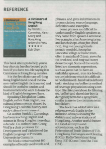 Image of South China Morning Post Review of A Dictionary of Hong Kong English